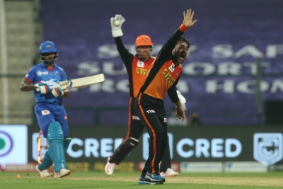 SRH open account with