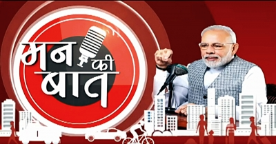 Mann ki Baat: PM says new agri Bills