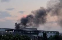 Major fire in private firm'