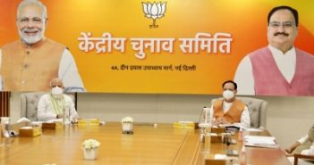BJP likely to announce 1st Bihar