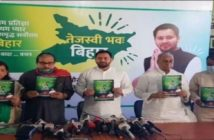 RJD releases manifesto ahead of