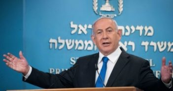Israel decides to partially lift month