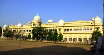 Lucknow University gets 1st copyright with 'SLATE'