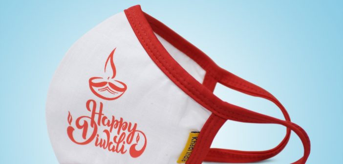 KVIC Launches high quality Muslin fabric Masks for Diwali