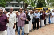 Kerala local body polls likely to be