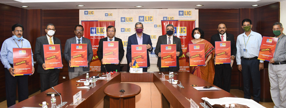 """Life Insurance Corporation of India launched its first Digital Application, """"ANANDA"""", an acronym for Atma Nirbhar Agents NewBusiness Digital Application, on Thursday, the 19th of November 2020"""