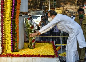 On the Occasion of Maharashtra State Martyrs' Memorial Day