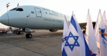 Israel ratifies aviation, science