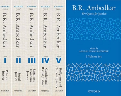 A treat for admirers of Ambedkar's literary