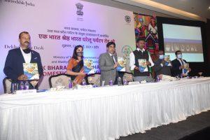 Ministry of Tourism, Government of India organised the 'Ek Bharat Shreshtha Bharat