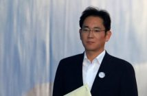 Samsung heir sentenced to prison