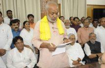 Bihar government should