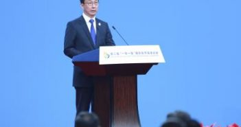 China, EU hold high-level dialogue