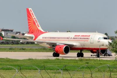 Prayagraj-Bilaspur flight from