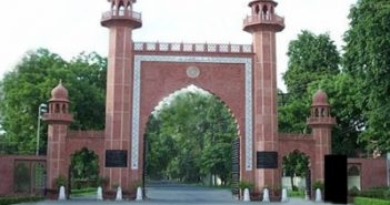 Missing AMU student remains