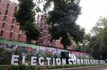 EC to announce poll