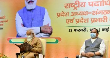 Modi asks party workers to