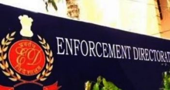 The Enforcement Directorate