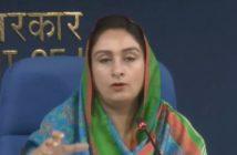 Akali Dal MP Harsimrat tests