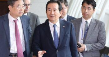 S.Korean PM in Iran for
