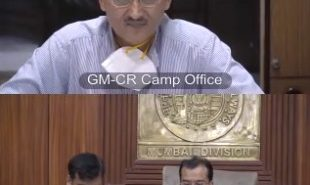 Central Railway, General Manager appeals to everyone to avoid sharing old and fake videos