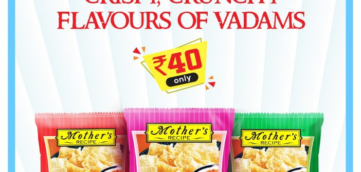 Mother's Recipe launches Crispy Papad-Vadam in three new flavours. Snack pellets are one of the fastest-growing markets, with a strong growth trend over