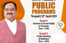 Nadda to campaign for