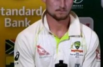 Bowlers were aware of ball-