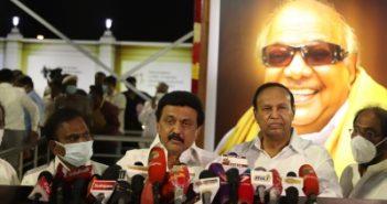 TN announces compensation