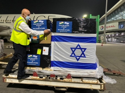 Israel's first consignment of