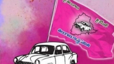 TRS sweeps urban local body