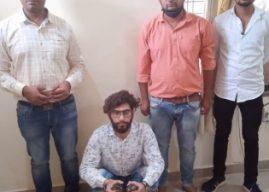Man arrested with 23 turtles in Gurugram