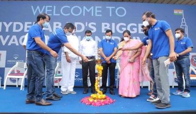 Mega vaccination drive held at