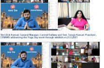 Central Railway observes International Day of Yoga 2021