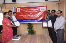 Union Bank of India enters MoU with