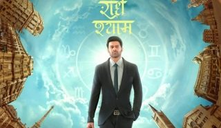 'Radhe Shyam' to release on
