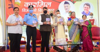 Maharashtra governor felicitates Kargil war heroes on Kargil Vijay Diwas