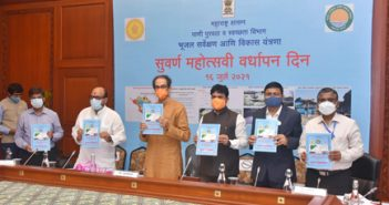 Public participation is important for the preservation and conservation of groundwater resources - Chief Minister Uddhav Thackeray
